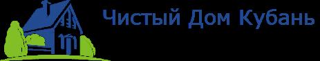 Клининговые услуги в Краснодаре и Краснодарском крае