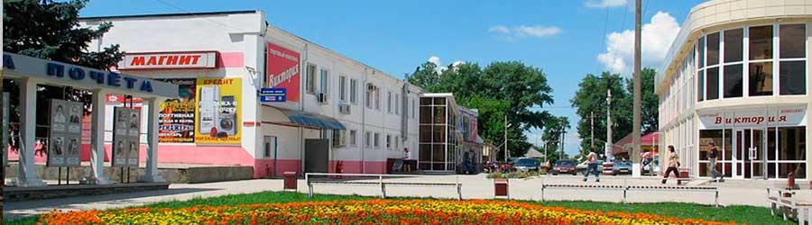 korenovsk