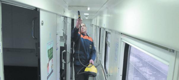 уборка поезда