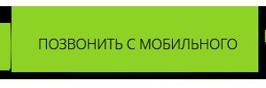 Уборка квартир в Краснодаре