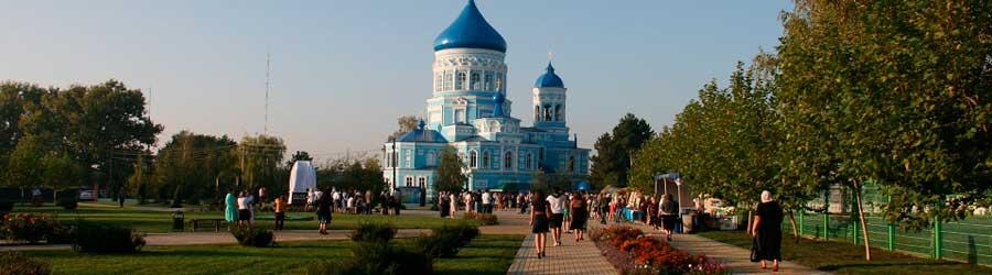 kanevskaya