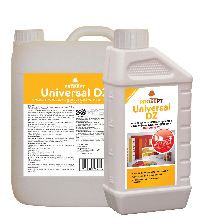 Universal DZ 1 л. Универсальное моющее средство с антимикробным эффектом  Prosept