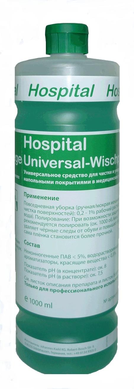 Hospital Universal-Wischpflege 1 л. Универсальный ср-во для чистки и ухода за полами мед. учреждений