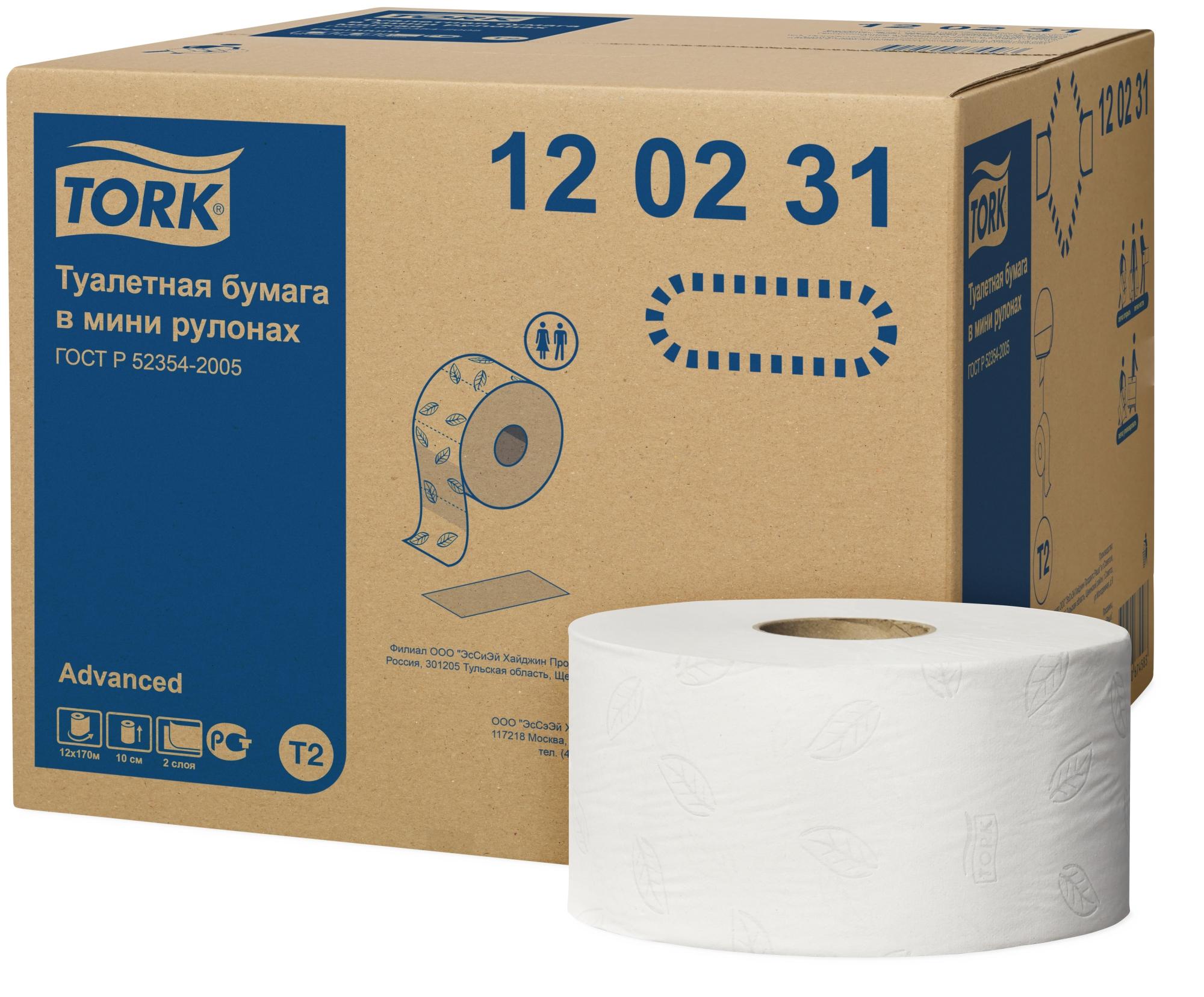 Tork Universal туалетная бумага 2сл. 170 м(1уп/12 рул.)