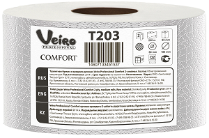 Veiro Professional comfort туалетная бумага 2сл.200 м(1уп/12рул)