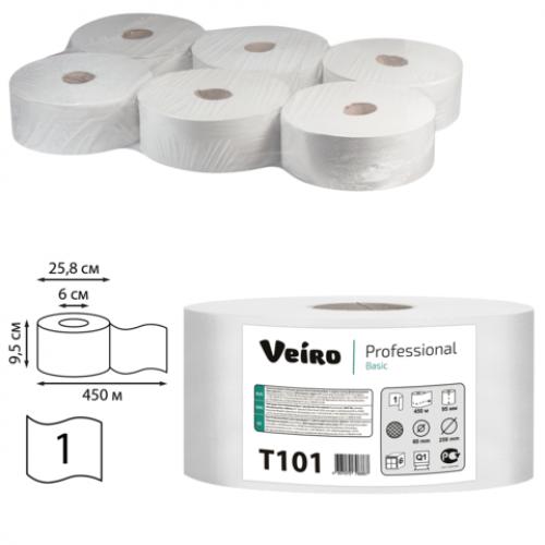 Veiro Professional Basic Туалетная бумага в больших рулонах 1слой 450 м (1уп/6рул)