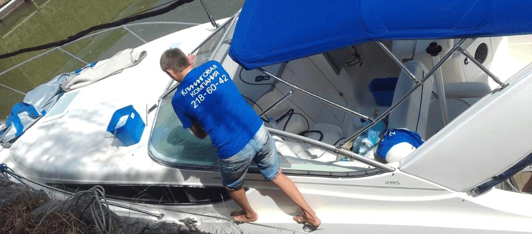 уборка яхты