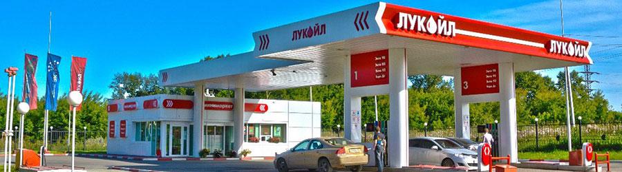 Мойка АЗС в Краснодаре